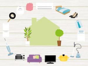 家財道具イメージ