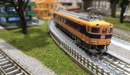 要らなくなった鉄道模型をお売りください